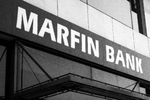 Fake news Τσίπρα για Marfin