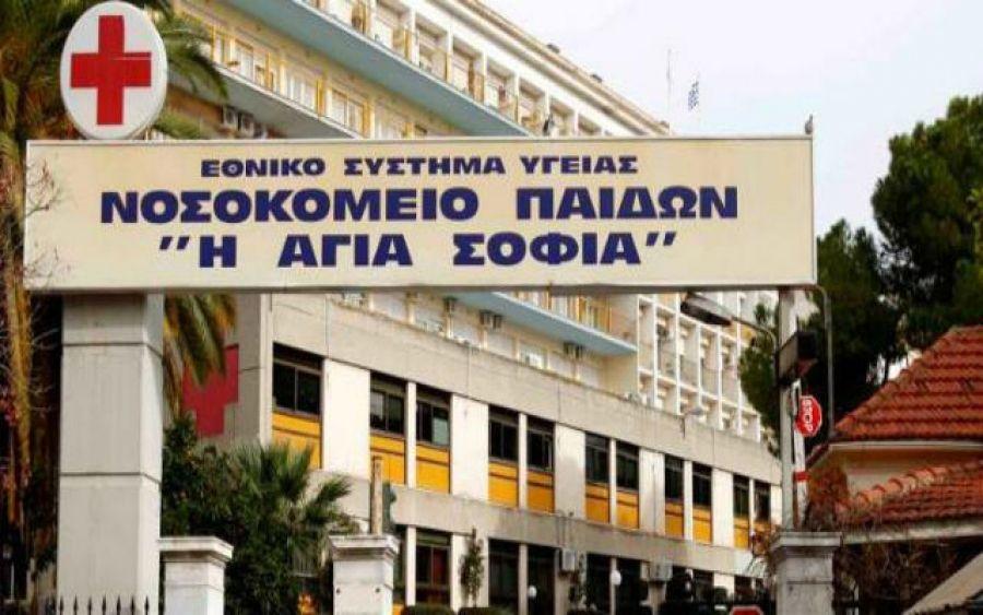 Fake news για το Παιδοκαρδιοχειρουργικό Κέντρο του Γενικού Νοσοκομείου Παίδων «Αγία Σοφία» – Fake news για τη Μονάδα Μαστού του Γενικού Νοσοκομείου «Έλενα Βενιζέλου» –                             Fake news για τον κρατούμενο Βασίλη Δημάκη – Fake news για το πρόγραμμα ΣΥΝεργασία: Η κυβέρνηση μείωσε τους μισθούς 20%